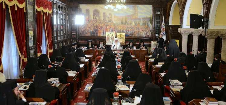 Sfântul Sinod al Bisericii Ortodoxe Române